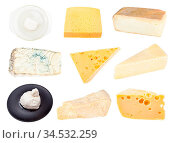 Collage from various cheeses isolated on white background. Стоковое фото, фотограф Zoonar.com/Valery Voennyy / easy Fotostock / Фотобанк Лори