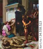 Bellanger Camille Felix - the Death of Demosthenes in the Temple ... Редакционное фото, фотограф Artepics / age Fotostock / Фотобанк Лори