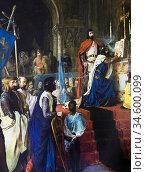 Oath in Santa Gadea, when El Cid forced King Alfonso VI to swear ... Стоковое фото, фотограф Juan García Aunión / age Fotostock / Фотобанк Лори