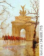 Barton Rose Maynard - Hyde Park Corner with Household Cavalry - British... Стоковое фото, фотограф Artepics / age Fotostock / Фотобанк Лори