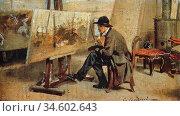 Boldini Giovanni - Giovanni Fattori in His Studio - British School... Стоковое фото, фотограф Artepics / age Fotostock / Фотобанк Лори