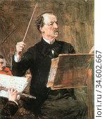 Boldini Giovanni - IL Maestro Muzio Sul Podio - British School - ... Стоковое фото, фотограф Artepics / age Fotostock / Фотобанк Лори