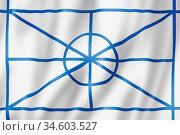 Aromanian ethnic flag, Europe. 3D illustration. Стоковое фото, фотограф Zoonar.com/Laurent Davoust / age Fotostock / Фотобанк Лори
