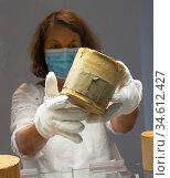 Bergisch Gladbach, Germany, 25. 08. 2020: Annette Schrick, scientific... Редакционное фото, фотограф Jürgen Schwarz / age Fotostock / Фотобанк Лори
