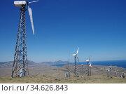 Ветрогенераторы на мысе Меганом районе города Судак, Крым. Редакционное фото, фотограф Natalya Sidorova / Фотобанк Лори
