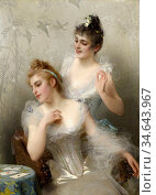 Corcos Vittorio Matteo - the Three Aces - French School - 19th Century... Стоковое фото, фотограф Artepics / age Fotostock / Фотобанк Лори