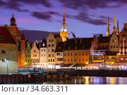Old Town and Motlawa River in Gdansk, Poland (2019 год). Стоковое фото, фотограф Коваленкова Ольга / Фотобанк Лори