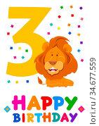 Cartoon Illustration of the Third Birthday Anniversary Greeting Card... Стоковое фото, фотограф Zoonar.com/Igor Zakowski / easy Fotostock / Фотобанк Лори