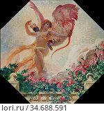 Gervais Paul Jean - L 'amour - French School - 19th Century. Стоковое фото, фотограф Artepics / age Fotostock / Фотобанк Лори