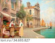 Haddon Arthur Trevor - a Venetian Canalside Fruit Stall - British... Редакционное фото, фотограф Artepics / age Fotostock / Фотобанк Лори