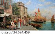 Haddon Arthur Trevor - Grand Canal Venice - British School - 19th... Редакционное фото, фотограф Artepics / age Fotostock / Фотобанк Лори