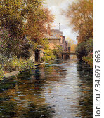 Knight Louis Aston - Beaumont-Le-Roger - French School - 19th Century. Редакционное фото, фотограф Artepics / age Fotostock / Фотобанк Лори