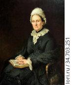 Hughes Edward - Miss Mary Ann Baxter - British School - 19th Century. Редакционное фото, фотограф Artepics / age Fotostock / Фотобанк Лори