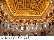WASHINGTON, DC USA- April 28, 2018: Library of Congress. Редакционное фото, фотограф Сергей Новиков / Фотобанк Лори
