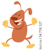 Cartoon Illustration of Happy Brown Dog Animal Character. Стоковое фото, фотограф Zoonar.com/Igor Zakowski / easy Fotostock / Фотобанк Лори