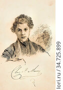 Murray Charles Fairfax - Self Portrait - British School - 19th Century... Редакционное фото, фотограф Artepics / age Fotostock / Фотобанк Лори