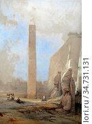 Roberts David - Obelisk at Luxor 2 - British School - 19th Century. Редакционное фото, фотограф Artepics / age Fotostock / Фотобанк Лори