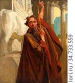 Salisbury Frank Owen - Amos the Spokesman of God - British School... Редакционное фото, фотограф Artepics / age Fotostock / Фотобанк Лори
