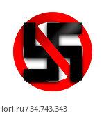 Stop fascism symbol isolated on white. Стоковое фото, фотограф Zoonar.com/Zoya Fedorova / easy Fotostock / Фотобанк Лори