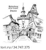 Rothenburg ob der Tauber, Germany. Стоковая иллюстрация, иллюстратор Коваленкова Ольга / Фотобанк Лори