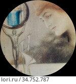 Khnopff Fernand - Le Reflet Bleu - Belgian School - 19th Century. Стоковое фото, фотограф Artepics / age Fotostock / Фотобанк Лори