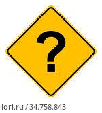 Fragezeichen und Schild - Question mark and road sign. Стоковое фото, фотограф Zoonar.com/Robert Biedermann / easy Fotostock / Фотобанк Лори