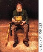Skutezky Döme - Wandering Jewish Man (Cigarette Vendor) - Hungarian... Стоковое фото, фотограф Artepics / age Fotostock / Фотобанк Лори