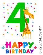 Cartoon Illustration of the Fourth Birthday Anniversary Greeting Card... Стоковое фото, фотограф Zoonar.com/Igor Zakowski / easy Fotostock / Фотобанк Лори