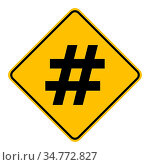 Hashtag und Schild - Hashtag and road sign. Стоковое фото, фотограф Zoonar.com/Robert Biedermann / easy Fotostock / Фотобанк Лори