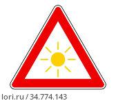 Warnschild mit Sonne - Attention sign with sun. Стоковое фото, фотограф Zoonar.com/lantapix / easy Fotostock / Фотобанк Лори