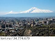 Legendary mount Ararat and Yerevan city,Transcaucasia,Armenia. Стоковое фото, фотограф Zoonar.com/Mikhail Pogosov / easy Fotostock / Фотобанк Лори