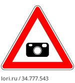 Kamera und Achtung Schild - Camera and attention sign. Стоковое фото, фотограф Zoonar.com/Robert Biedermann / easy Fotostock / Фотобанк Лори