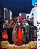 Dehodencq Alfred - Jewish Wedding - French School - 19th Century. Стоковое фото, фотограф Artepics / age Fotostock / Фотобанк Лори