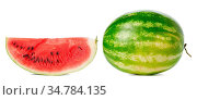 Green striped whole round watermelon and a piece with red pulp and... Стоковое фото, фотограф Zoonar.com/Danko Natalya / easy Fotostock / Фотобанк Лори