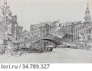 Prout Samuel - the Rialto Venice 1 - British School - 19th Century. Редакционное фото, фотограф Artepics / age Fotostock / Фотобанк Лори
