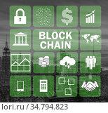 Blockchain concept in database management. Стоковое фото, фотограф Elnur / Фотобанк Лори