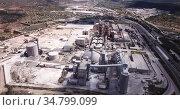 Top view of a cement factory near the city Bunol. Spain. Стоковое видео, видеограф Яков Филимонов / Фотобанк Лори