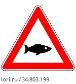Fisch und Achtung Schild - Fish and attention sign. Стоковое фото, фотограф Zoonar.com/Robert Biedermann / easy Fotostock / Фотобанк Лори