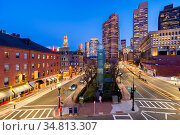 Boston Downtown cityscape with skylines building sunset at Boston... Стоковое фото, фотограф Zoonar.com/Vichie81 / easy Fotostock / Фотобанк Лори