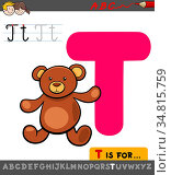 Educational Cartoon Illustration of Letter T from Alphabet with Teddy... Стоковое фото, фотограф Zoonar.com/Igor Zakowski / easy Fotostock / Фотобанк Лори