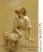 Lhermitte Leon Augustin - Femme Au Repos - French School - 19th and... Стоковое фото, фотограф Artepics / age Fotostock / Фотобанк Лори