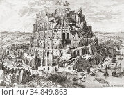 The tower of Babel. From an etching by Anton Joseph von Prenner, ... (2019 год). Редакционное фото, фотограф Classic Vision / age Fotostock / Фотобанк Лори