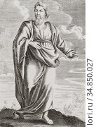 Aristippus of Cyrene, born circa 435 BC - died circa 356 BC. Founder... Редакционное фото, фотограф Classic Vision / age Fotostock / Фотобанк Лори