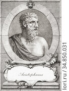 "Aristophanes, c. 446 â. "" c. 386 BC. Ancient Greek comic playwright... Редакционное фото, фотограф Classic Vision / age Fotostock / Фотобанк Лори"