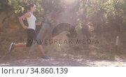 Woman jogging in the countryside. Стоковое видео, агентство Wavebreak Media / Фотобанк Лори