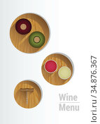 Wine menu with cut out circles showing wine crackers and corkscrew. Стоковое фото, агентство Wavebreak Media / Фотобанк Лори