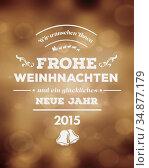 Frohe Weinhnachten vector against golden background. Стоковое фото, агентство Wavebreak Media / Фотобанк Лори