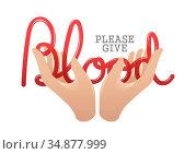 Please give blood vector. Стоковое фото, агентство Wavebreak Media / Фотобанк Лори