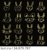 Vector icon set of easter bunny. Стоковое фото, агентство Wavebreak Media / Фотобанк Лори