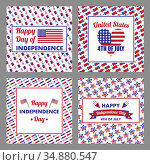 4th July with happy independence day text. Стоковое фото, агентство Wavebreak Media / Фотобанк Лори